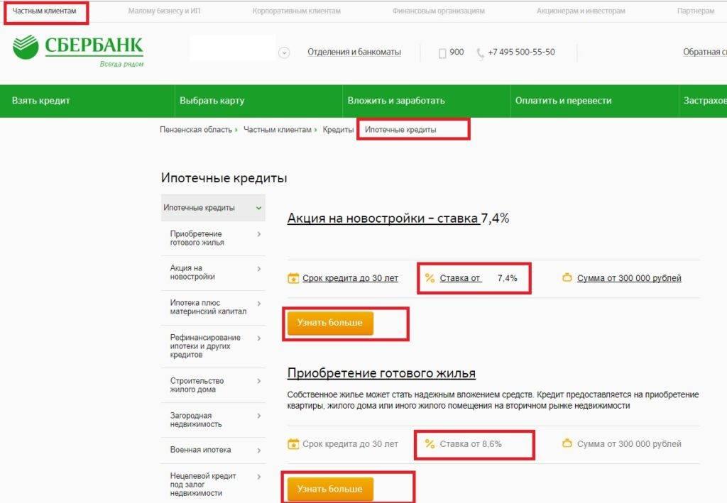 Перевести деньги с хоум кредит на карту другого банка: инструкция