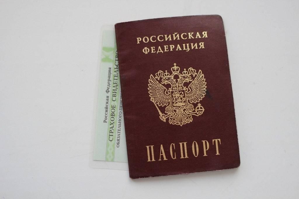 Можно ли по фото паспорта взять кредит и как себя обезопасить c 2021 года