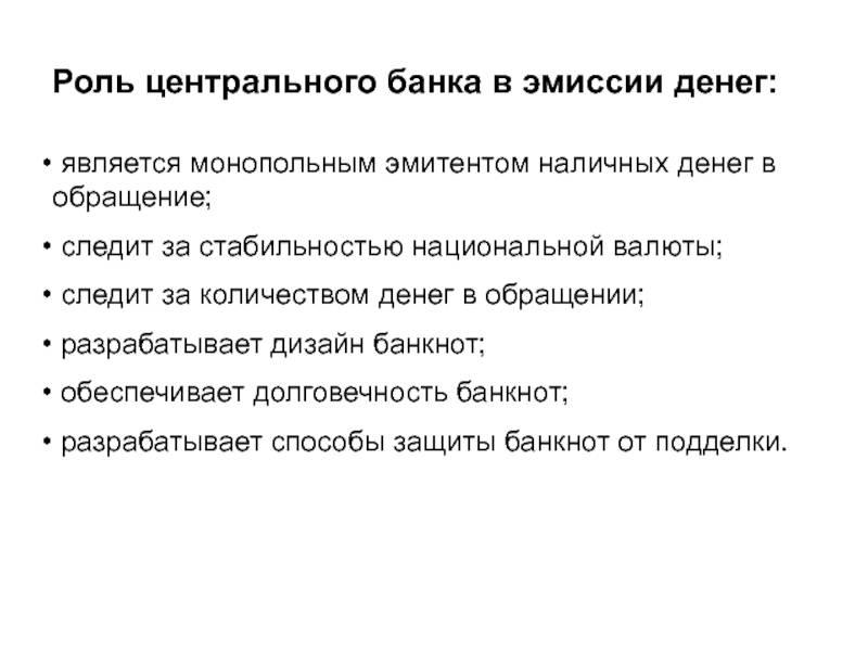 Первые итоги пандемии: как изменилось потребительское поведение россиян