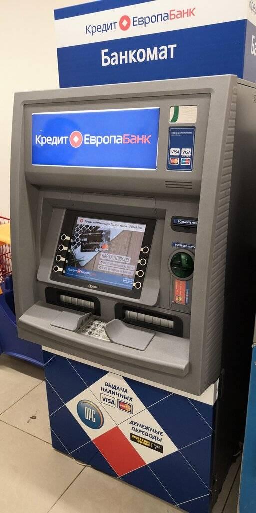 Кредиты на карту кредит европа банка