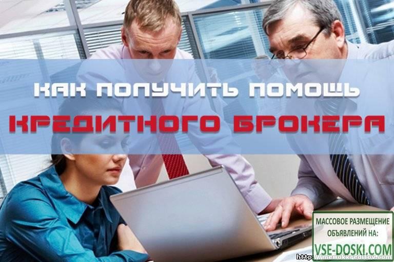 Удача привалила: в россии появился новый вид мошенничества с банковскими картами