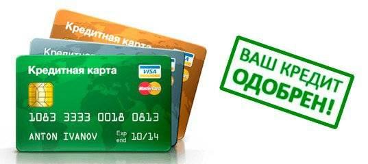 Как подать онлайн заяку на кредитную карту совкомбанка?