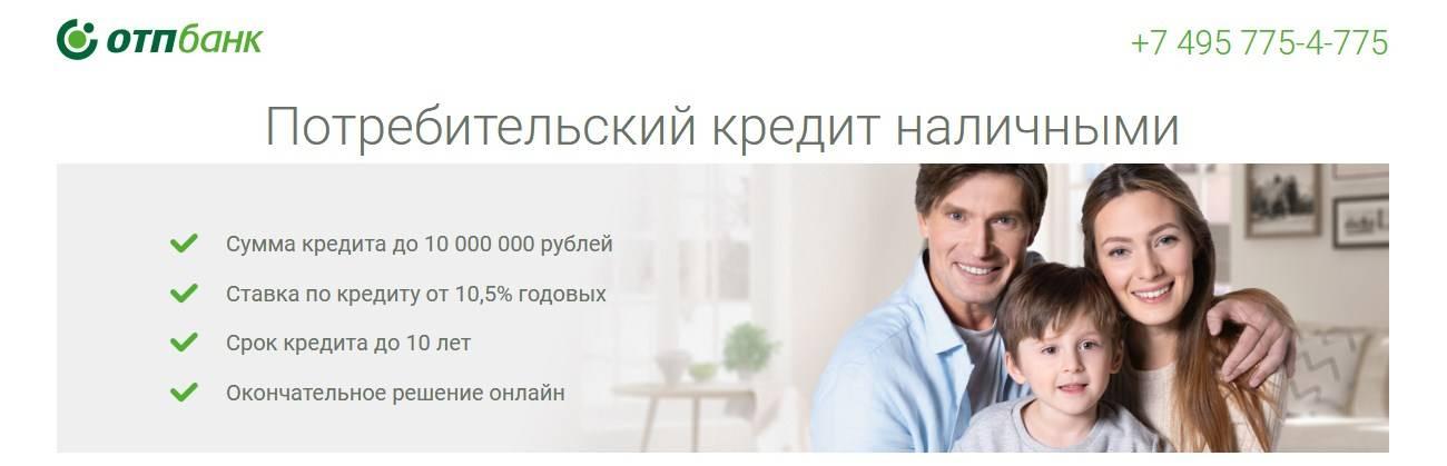 Кредит без справок и поручителей в беларусбанке