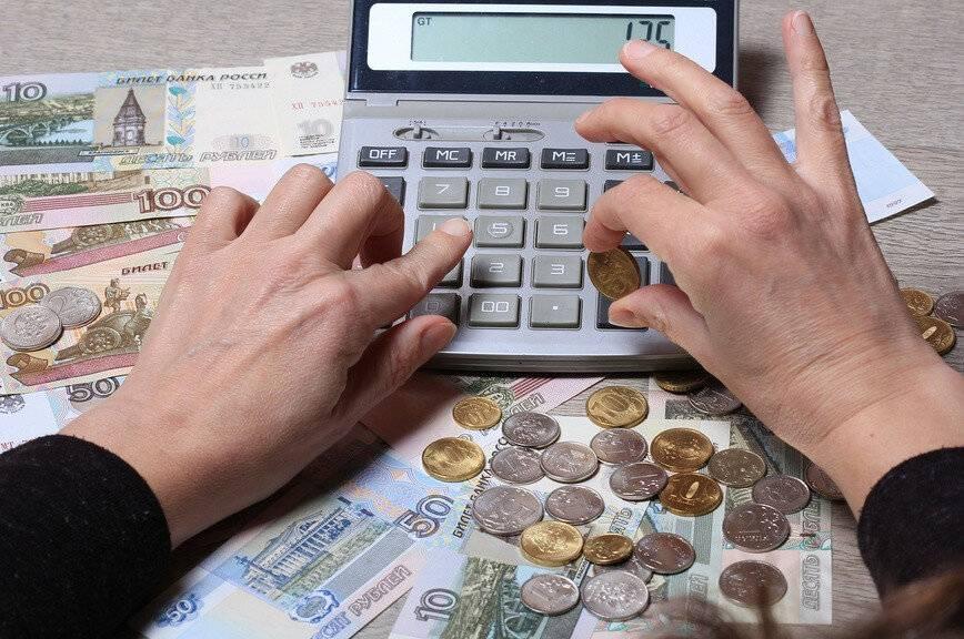 Долги по зарплате влияют на среднюю сумму микрозайма