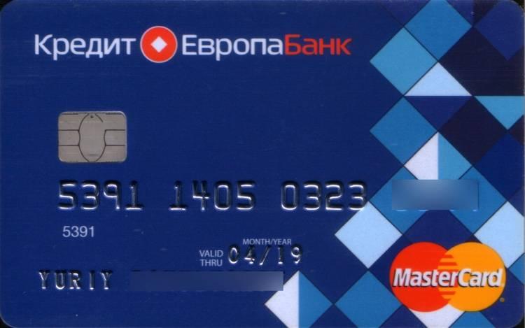 Взять кредит по паспорту в кредит европа банке в пушкино: условия на 2021 год, процентные ставки