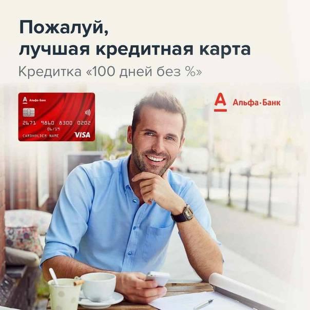 5 банков, готовых дать кредит без официального трудоустройства
