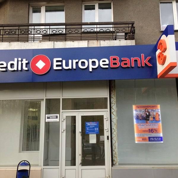 Кредит на карту от кредит европа банка без посещения банка