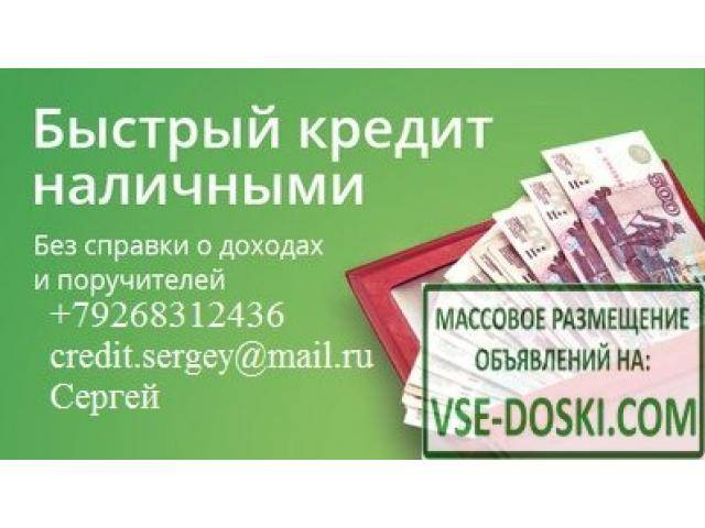 Преимущества для пенсионеров в беларусбанке – 3 вида кредитов