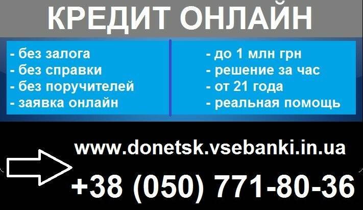 Справка для получения кредита в оао асб беларусбанк