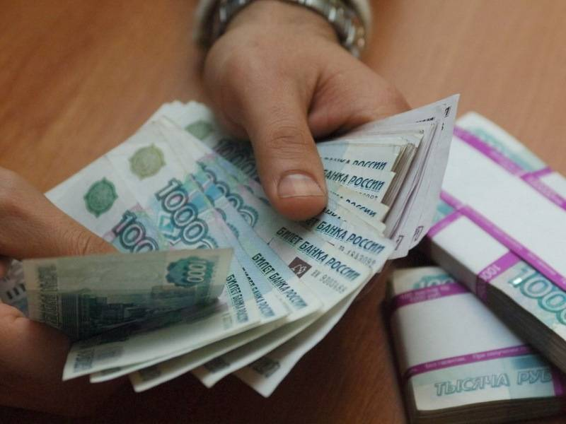 Калькулятор кредита по зарплате онлайн. рассчитать кредит по зарплате.