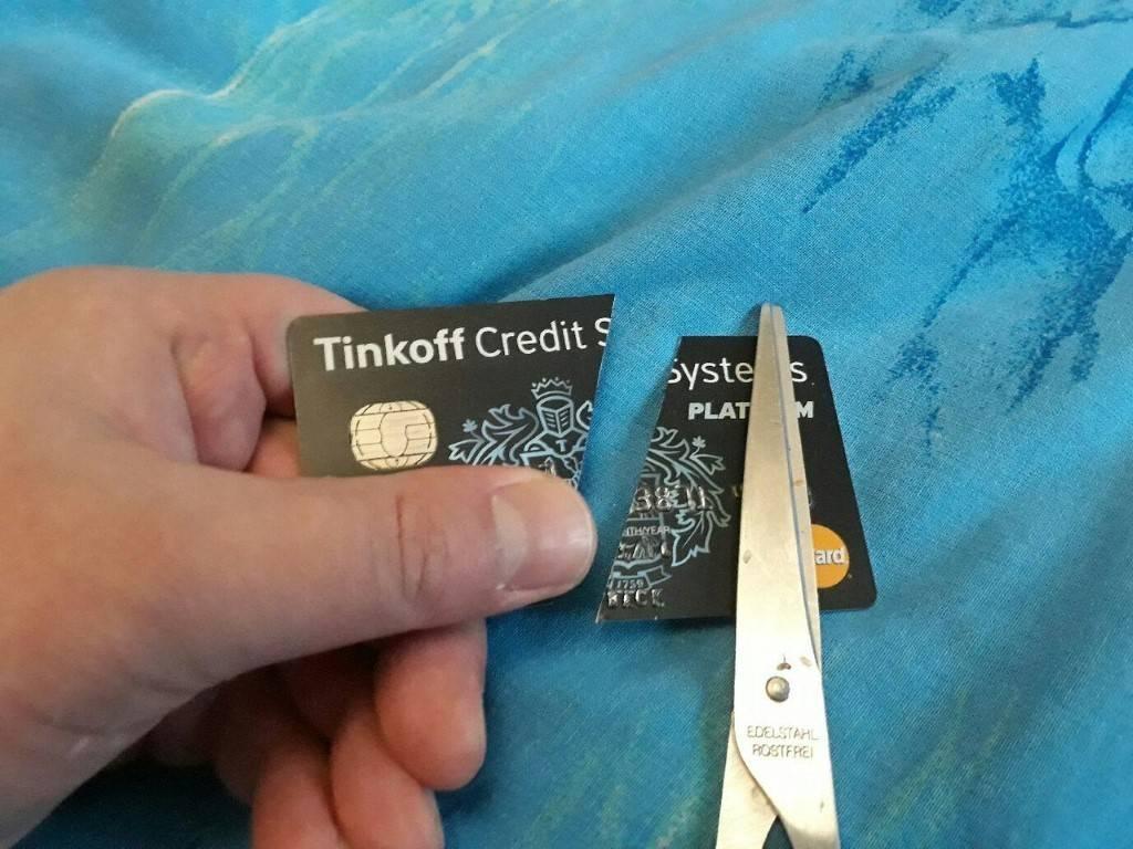 Как закрыть кредитную карту: отказываемся быстро и правильно