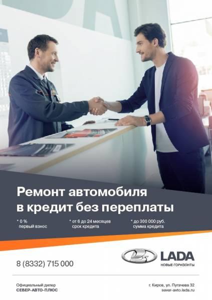 Как взять кредит без официального трудоустройства: все способы повысить лояльность банка