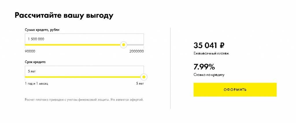 Кредиты райффайзенбанка в москве. райффайзен банк — потребительский кредит, кредитные карты