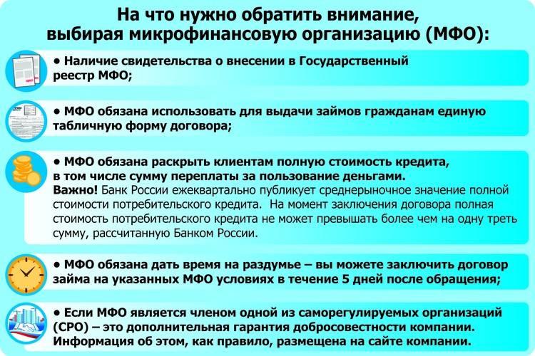 Судитесь сами: питерские мошенники оформили на москвича четыре кредита