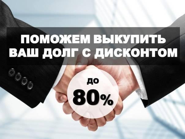 Судитесь сами: питерские мошенники оформили на москвича четыре кредита   статьи   известия
