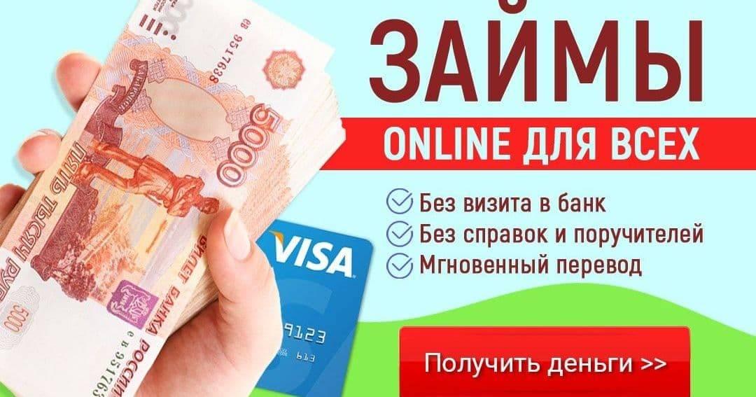 """Кредит """"интернет-безналичный"""" беларусбанк - mybelarusbank"""