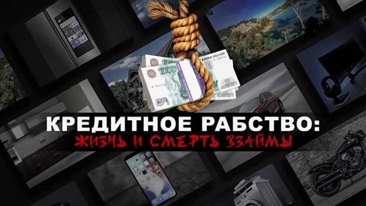 Центробанк признал «финико»  финансовой пирамидой, а кирилл доронин теперь официально шарлатан