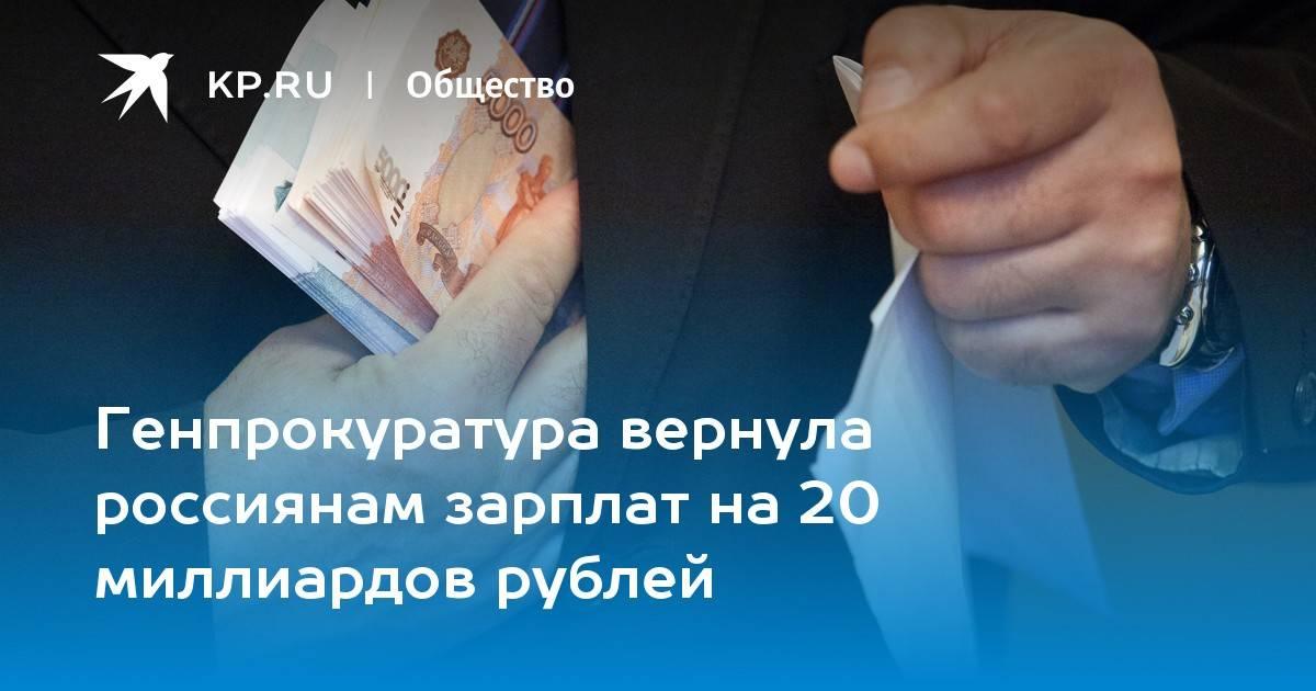 Новый закон о микрозаймах в 2021 году — кредиты онлайн срочно без отказа. кредитно-юридический портал