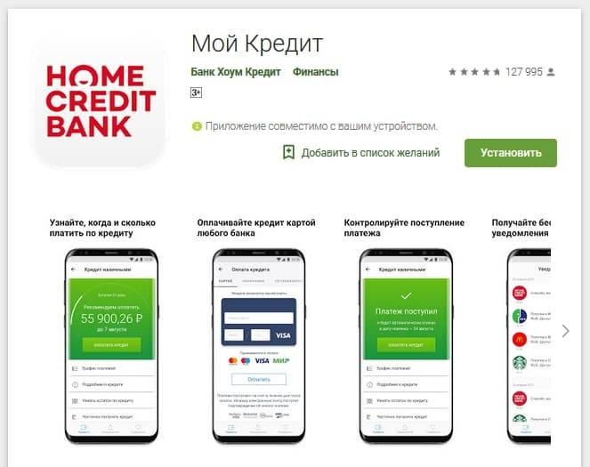 Можно ли с кредитной карты перевести деньги на другую карту?