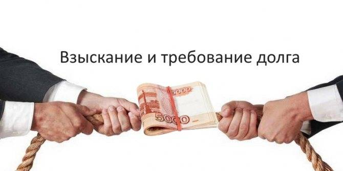 Консультация юриста: что делать, если банк продал долг коллекторам?