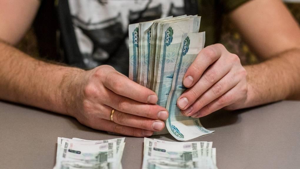 Фз-554 об ограничении процентной ставки и переплаты по займам
