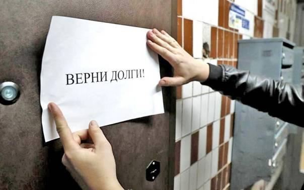 Мфо подали в суд на должника: список подающих, решения судов