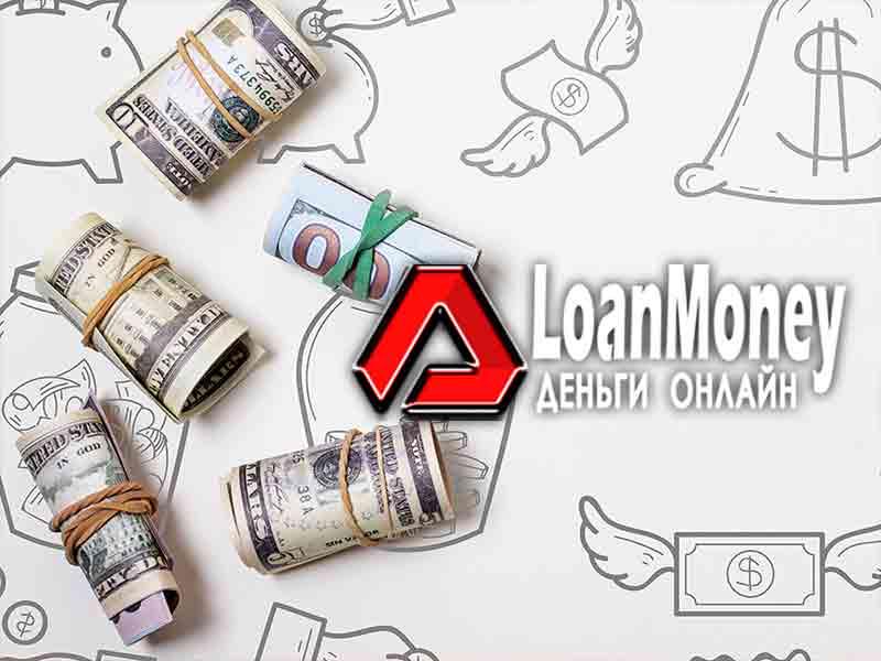 Зачем мфо выдают займы закредитованным клиентам