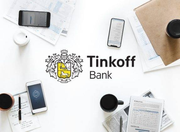 Банк кредит наличными без справок
