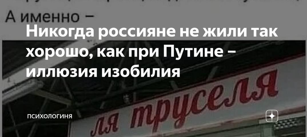Ирина жигина рассказала россиянам, как не увязнуть в долгах по кредиту