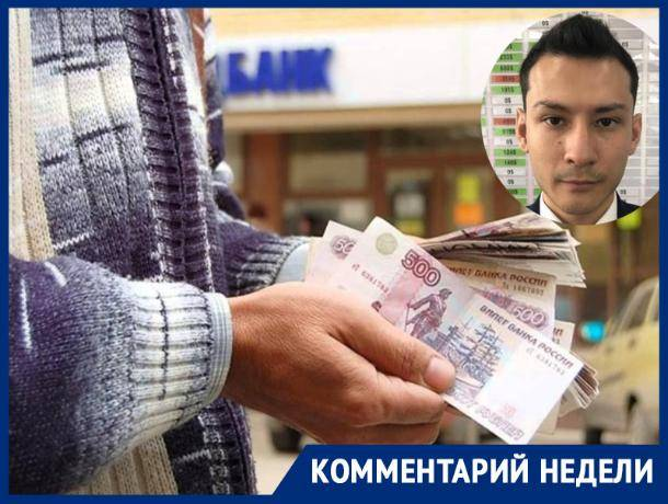 Финансист смирнова рассказала, как получить ипотечные каникулы ► последние новости