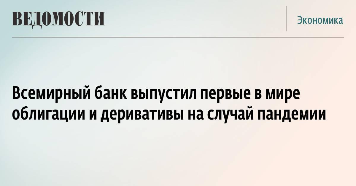 Наличный дождь: почему центробанк вынужден эмитировать 2 трлн новых рублей