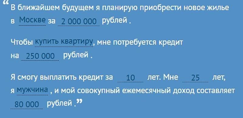 Ипотека «господдержка 2020» райффайзенбанка в россии. ипотечное кредитование от райффайзенбанк: кому и на каких условиях доступна эта услуга