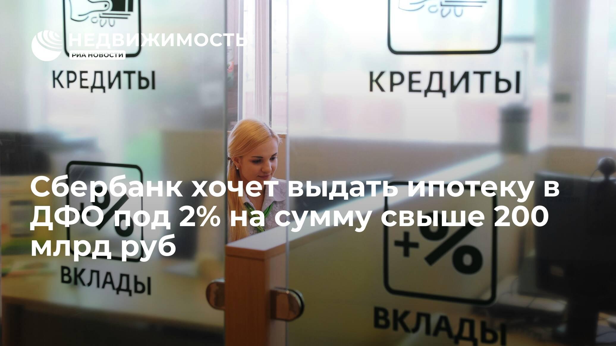 Финансист рассказал, как не попасть в кредитные ловушки от банков и мфо