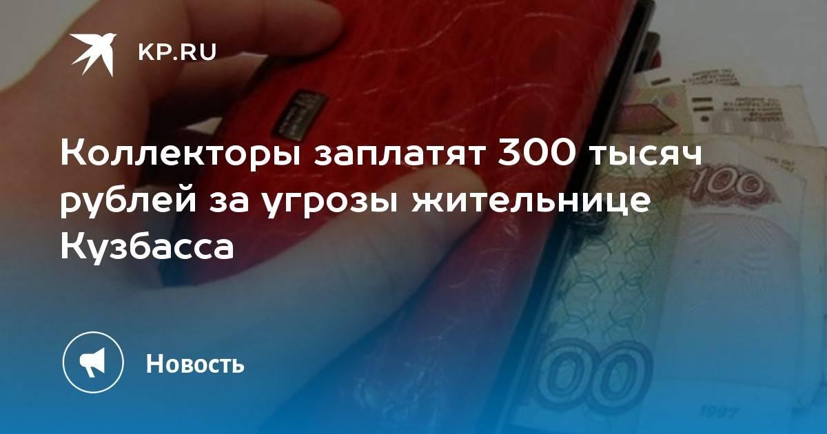 """Остался без жилья: как мфо """"разводят"""" на квартиру из-за долга в 30 000 рублей"""