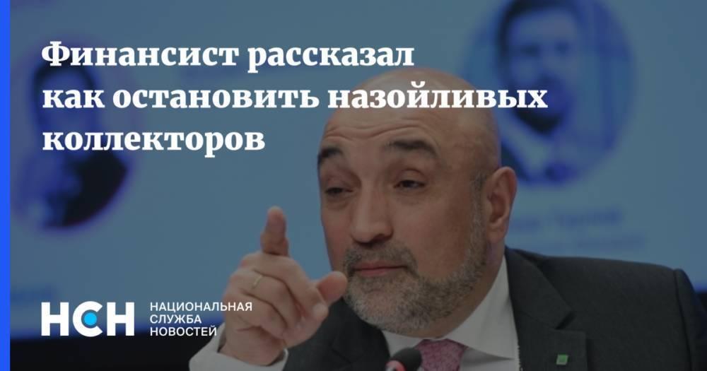 Финансист власс рассказал, как банки обманывают людей
