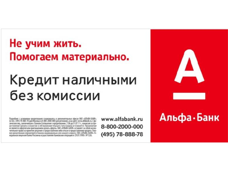 Кредит без официального трудоустройства в москве – 4 способа взять кредит безработному официально