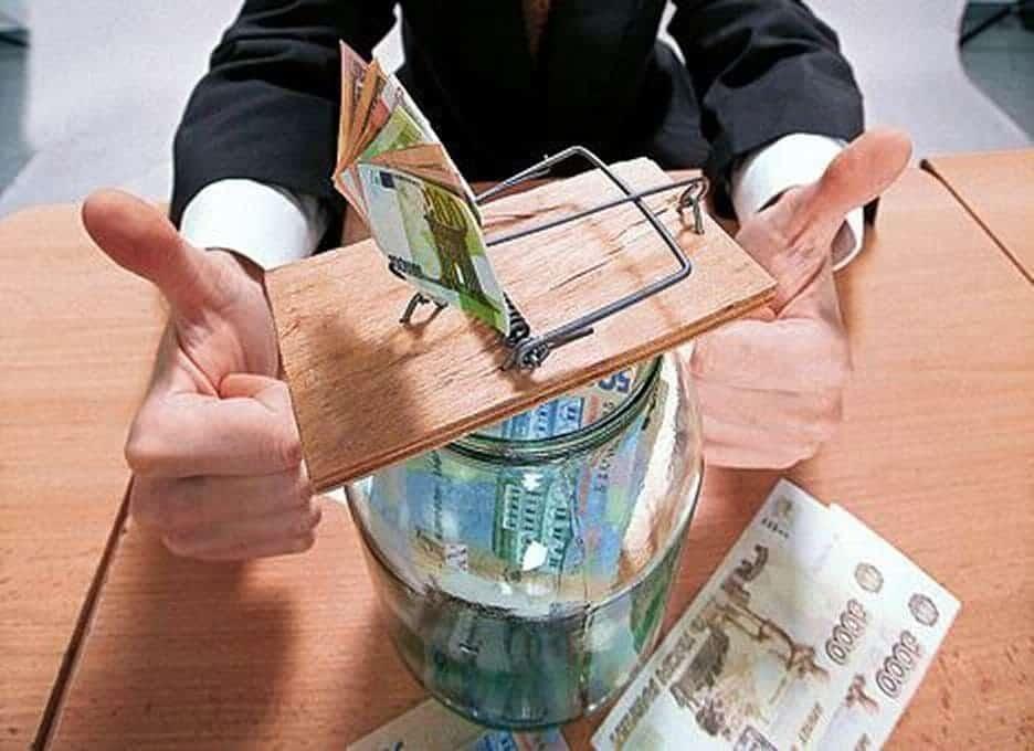 Реальный случай: мошенники оформили на меня 13 кредитов в мфо