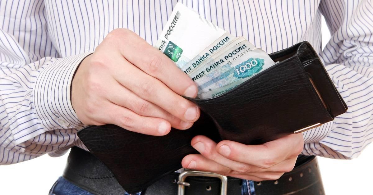 Платеж по кредиту больше зарплаты: план действий заемщика