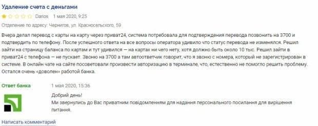 Тотальная слежка. банк, налоговая, приставы — как контролируются счета россиян и кому грозят блокировки