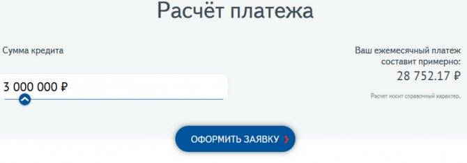 Кредит иностранным гражданам в восточном банке, взять кредит иностранцам