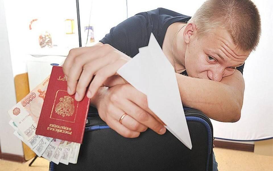 Расскажем можно ли выехать за границу если есть долги по кредитам | infozaimi.ru