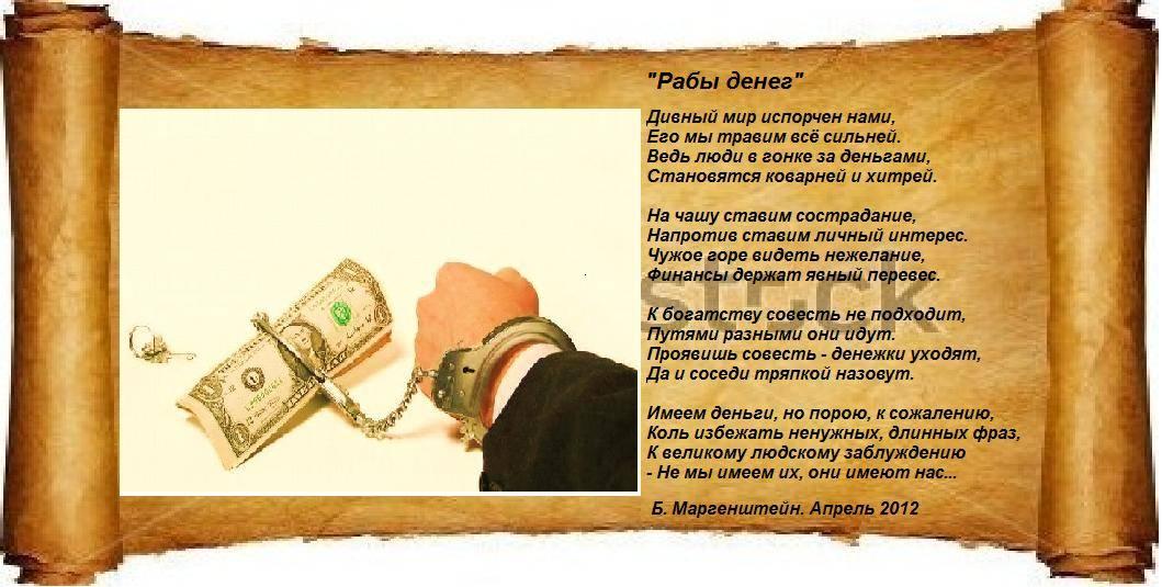 Финансист рассказал, кто и зачем пользуется законом о банкротстве физлиц ► последние новости