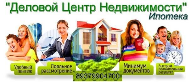 Дадут ли ипотеку если плохая кредитная история под материнский капитал