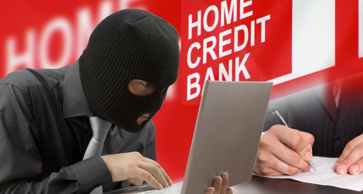 Что делать, если звонят или пишут с предложением займа - как бороться с рекламой банков и мфк по телефону и в sms