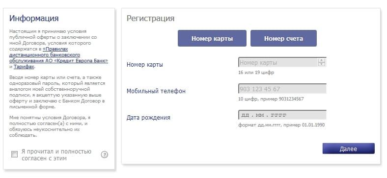 Кредит иностранным гражданам в кредит европа банке, взять кредит иностранцам
