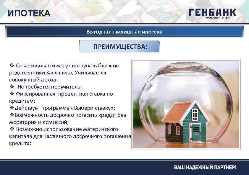 Рефинансирование кредитов от бинбанка в подольске